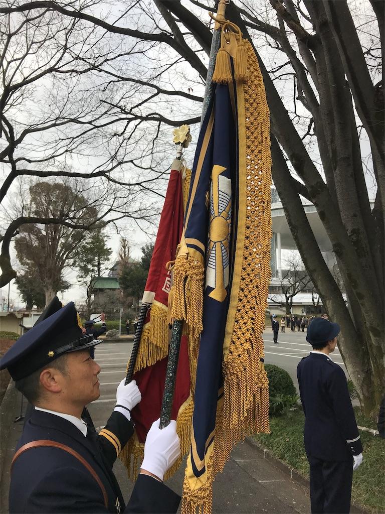f:id:HIROAKI-ISHIWATA:20200111120409j:image