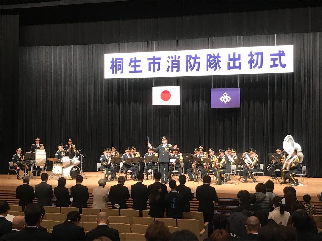 f:id:HIROAKI-ISHIWATA:20200111120515j:image