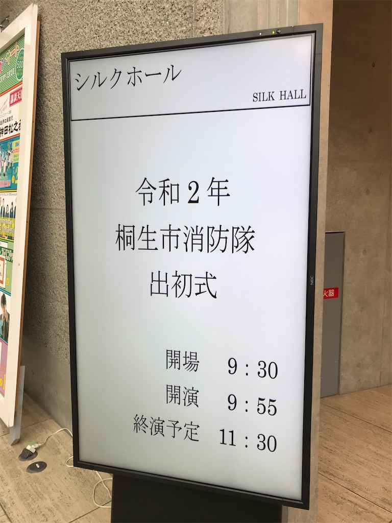 f:id:HIROAKI-ISHIWATA:20200111120528j:image