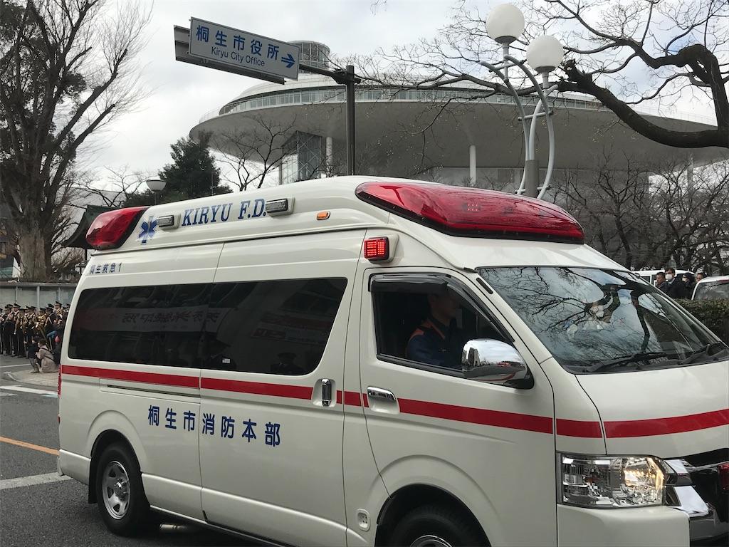 f:id:HIROAKI-ISHIWATA:20200111120615j:image
