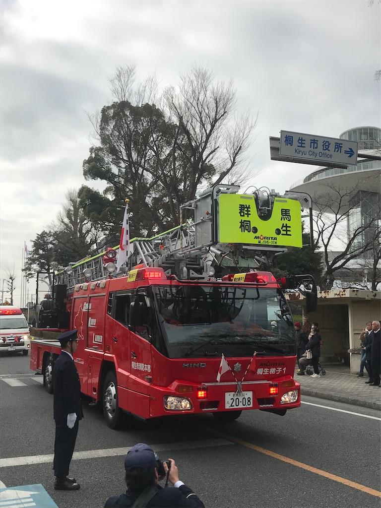 f:id:HIROAKI-ISHIWATA:20200111120642j:image