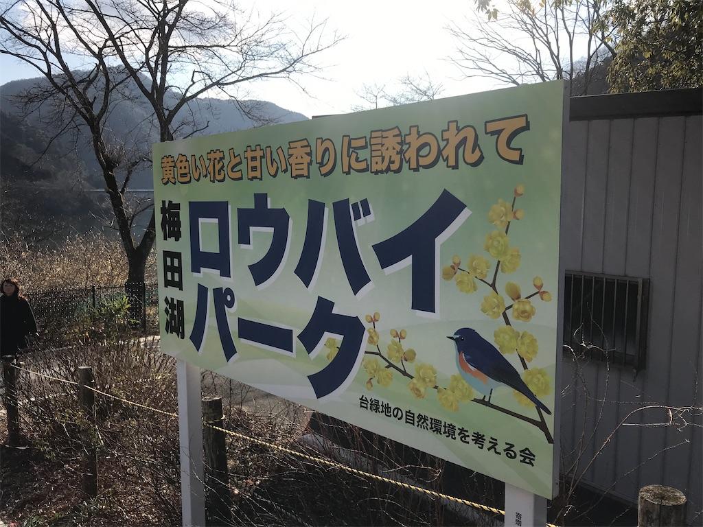 f:id:HIROAKI-ISHIWATA:20200111171156j:image