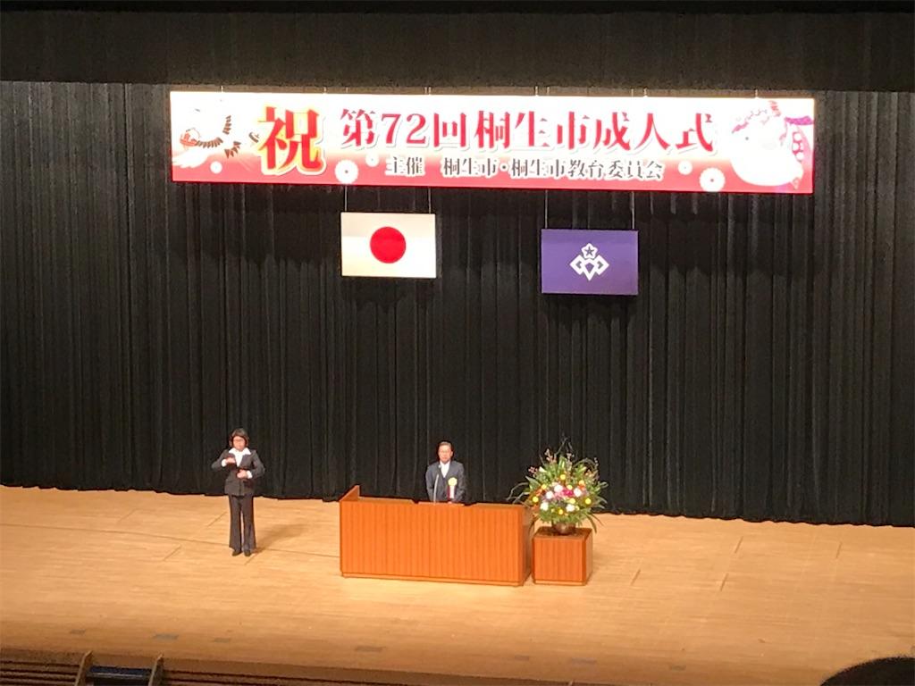 f:id:HIROAKI-ISHIWATA:20200112112748j:image