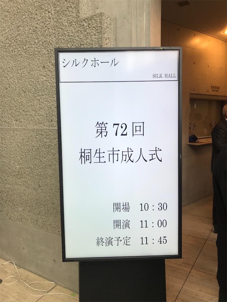 f:id:HIROAKI-ISHIWATA:20200112113435j:image