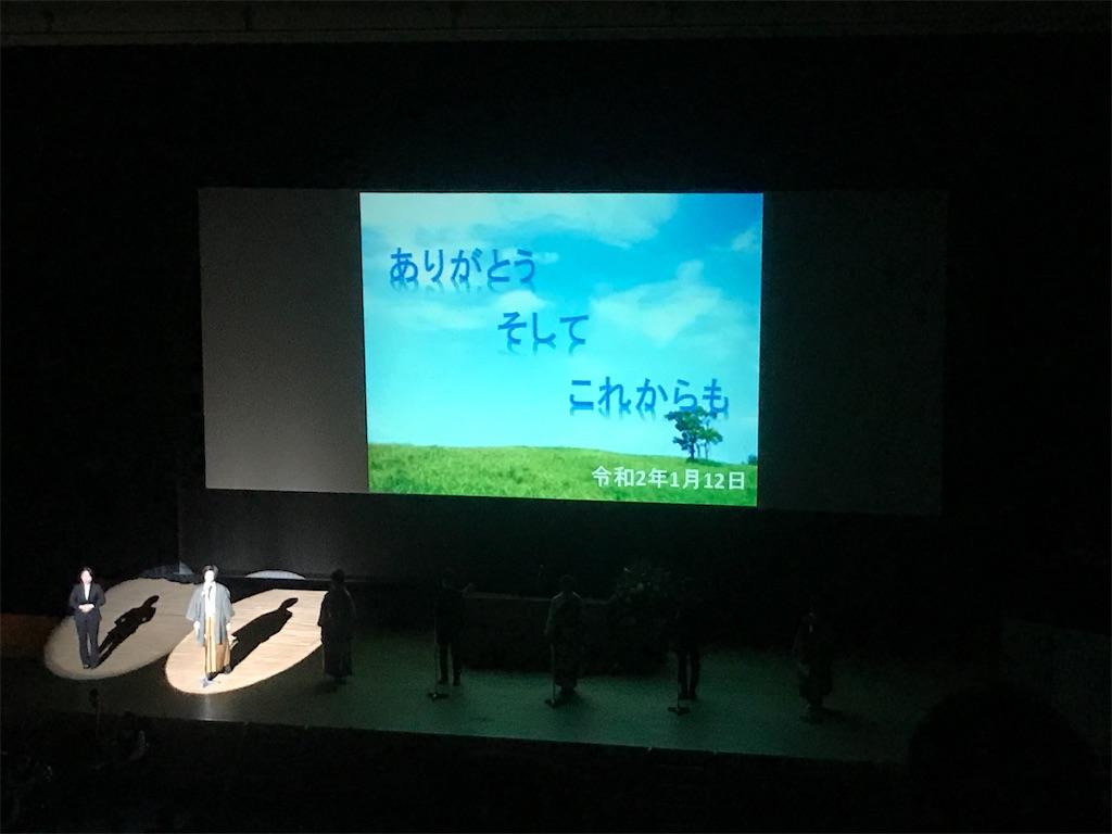 f:id:HIROAKI-ISHIWATA:20200112113942j:image