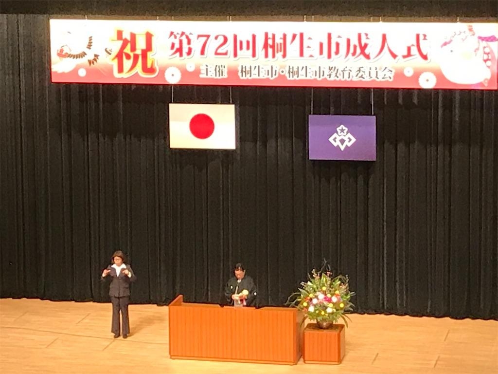 f:id:HIROAKI-ISHIWATA:20200112113957j:image