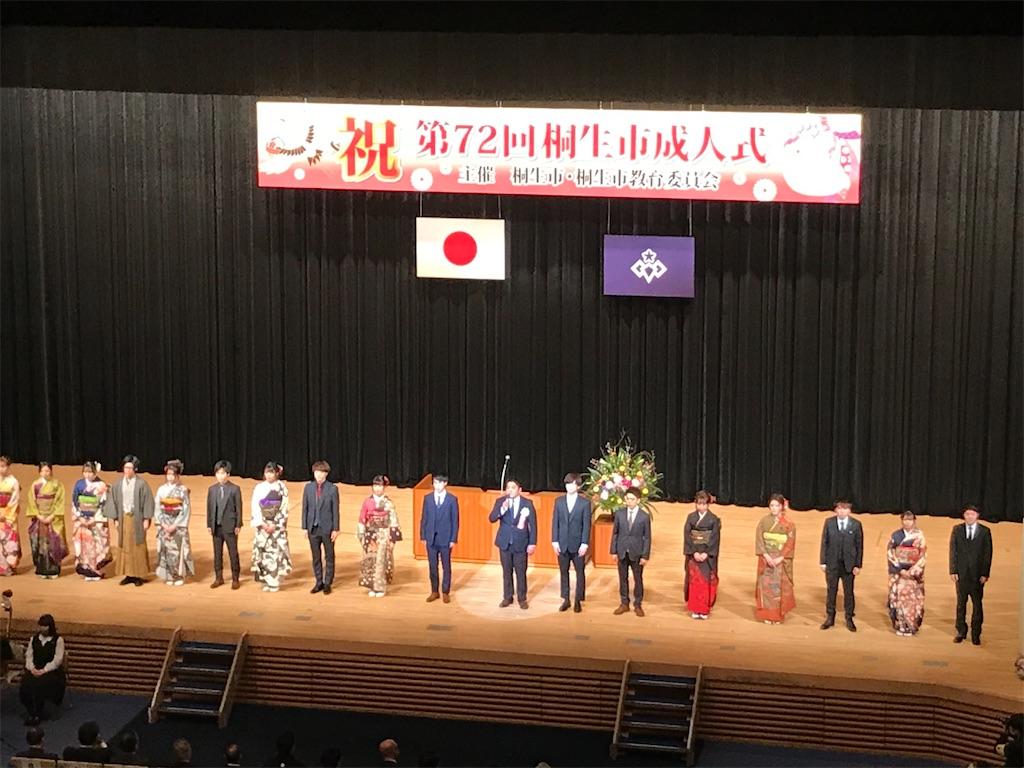 f:id:HIROAKI-ISHIWATA:20200112114504j:image