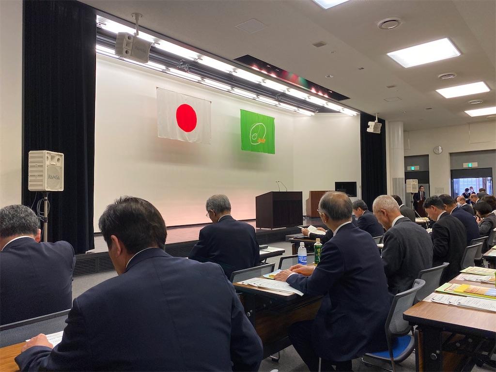 f:id:HIROAKI-ISHIWATA:20200117091359j:image