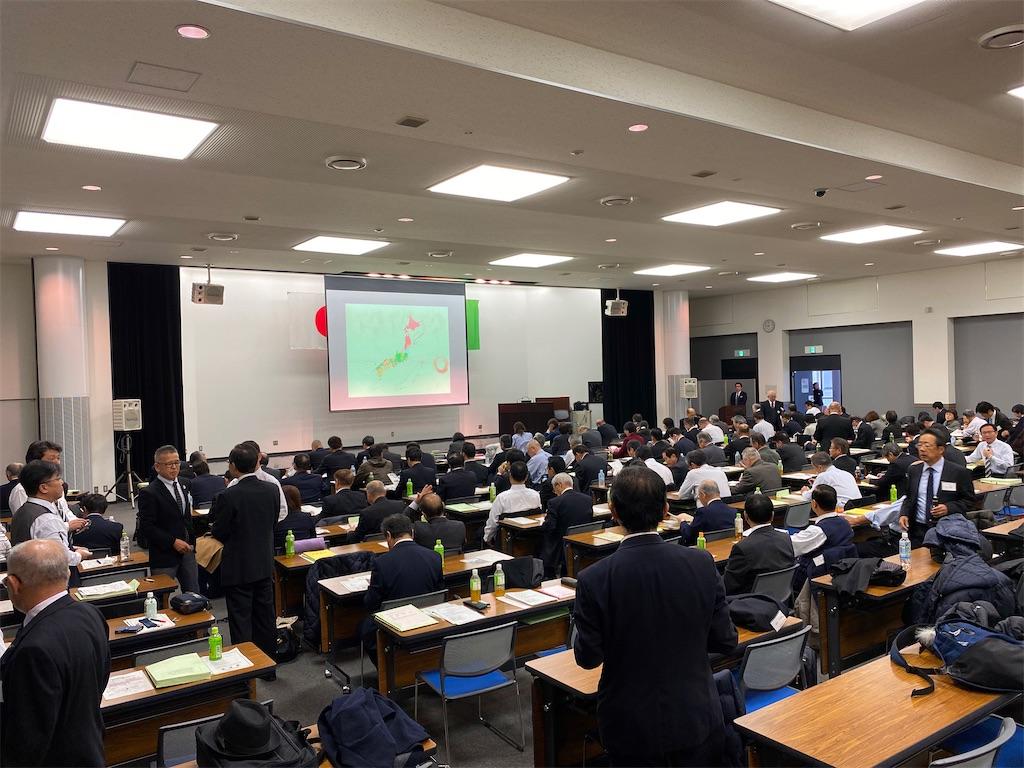 f:id:HIROAKI-ISHIWATA:20200117091402j:image