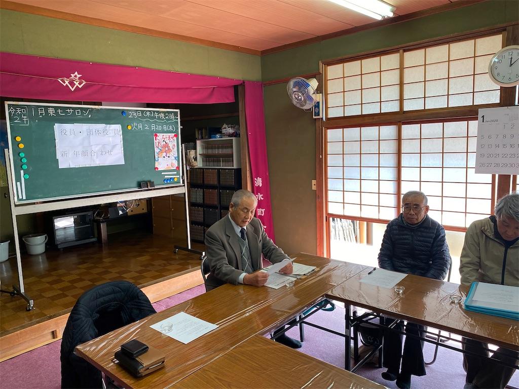 f:id:HIROAKI-ISHIWATA:20200119160249j:image