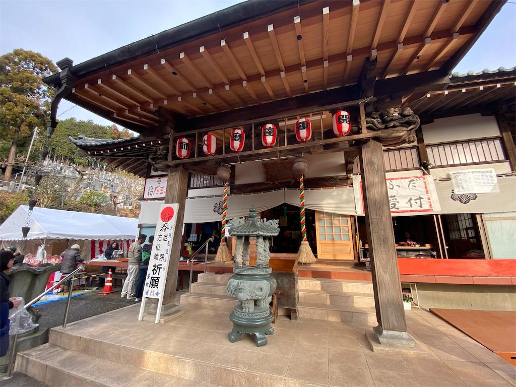 f:id:HIROAKI-ISHIWATA:20200119161359j:image
