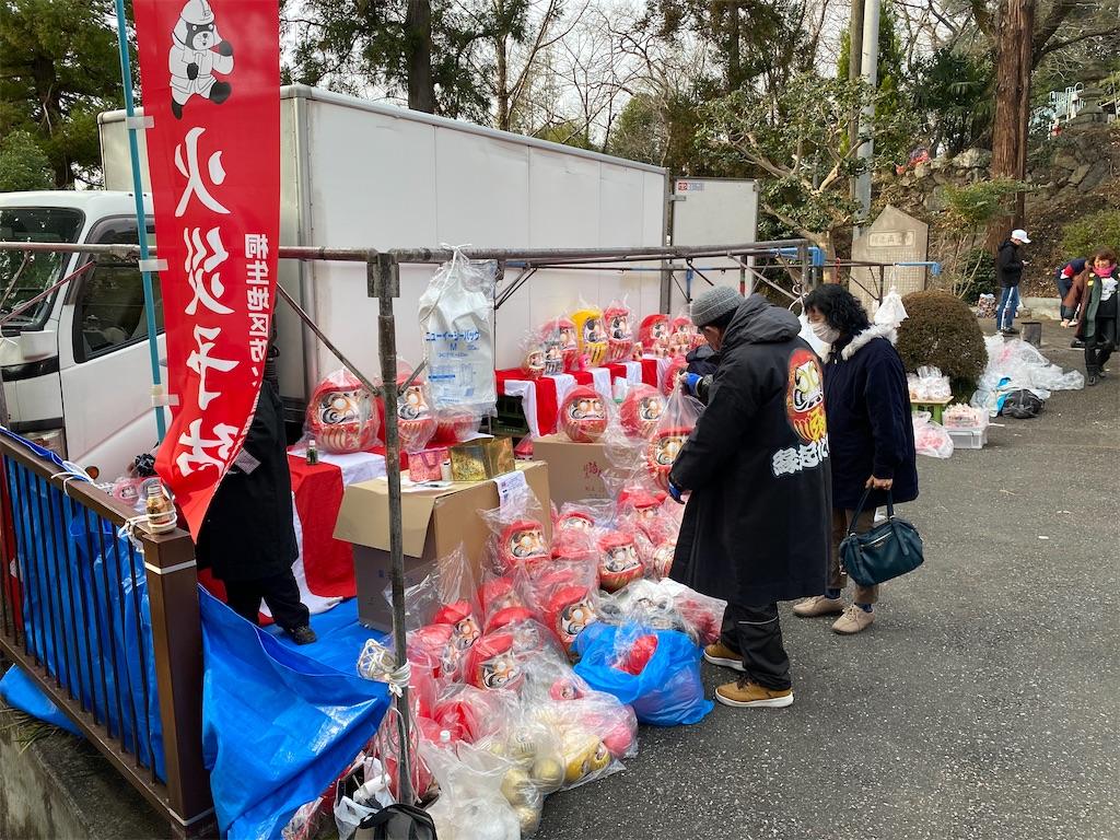 f:id:HIROAKI-ISHIWATA:20200119161402j:image