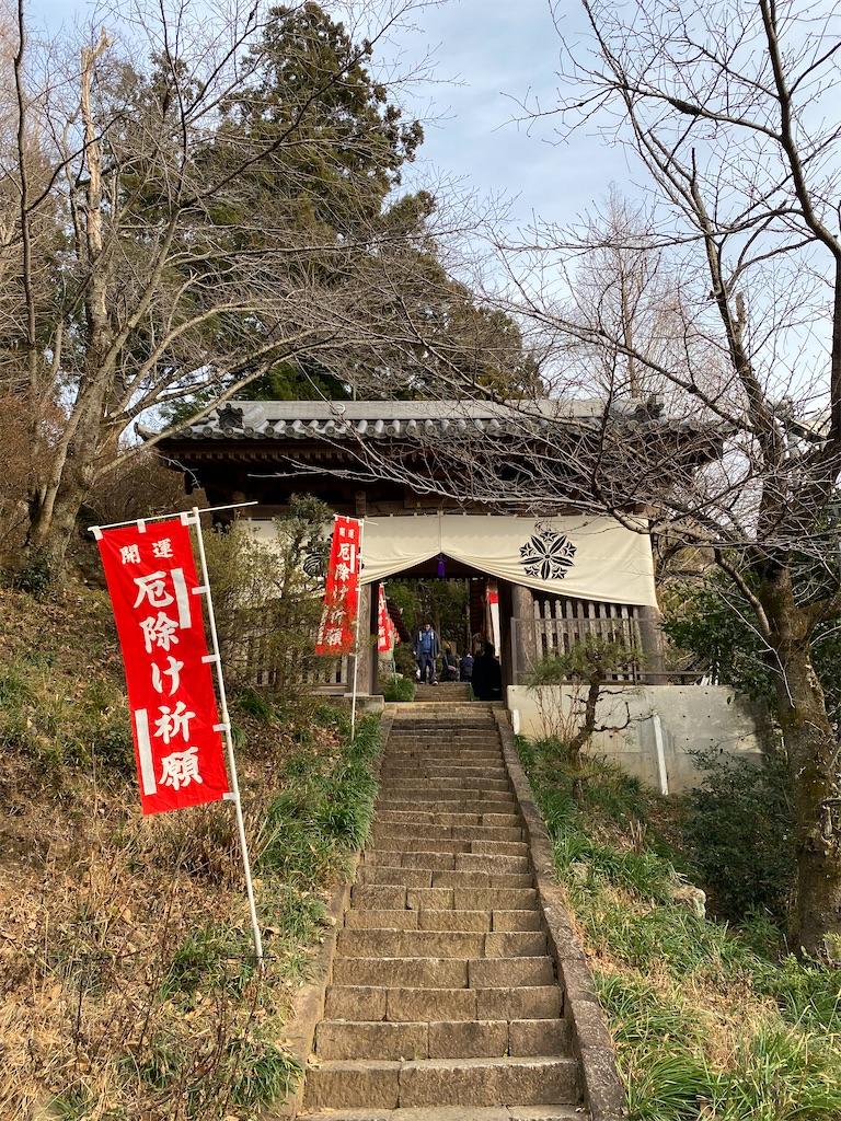 f:id:HIROAKI-ISHIWATA:20200119161431j:image