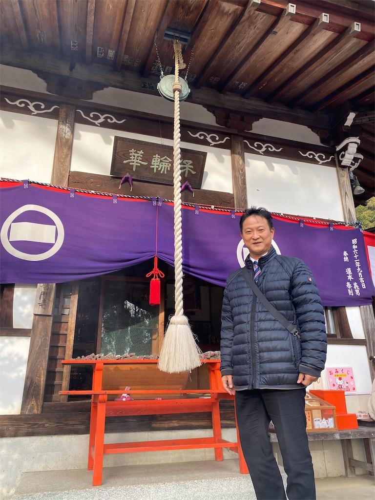 f:id:HIROAKI-ISHIWATA:20200119161448j:image