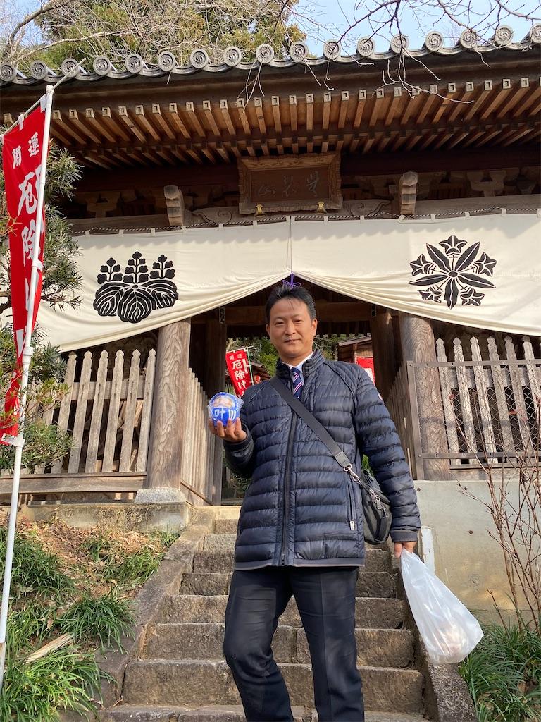 f:id:HIROAKI-ISHIWATA:20200119161604j:image