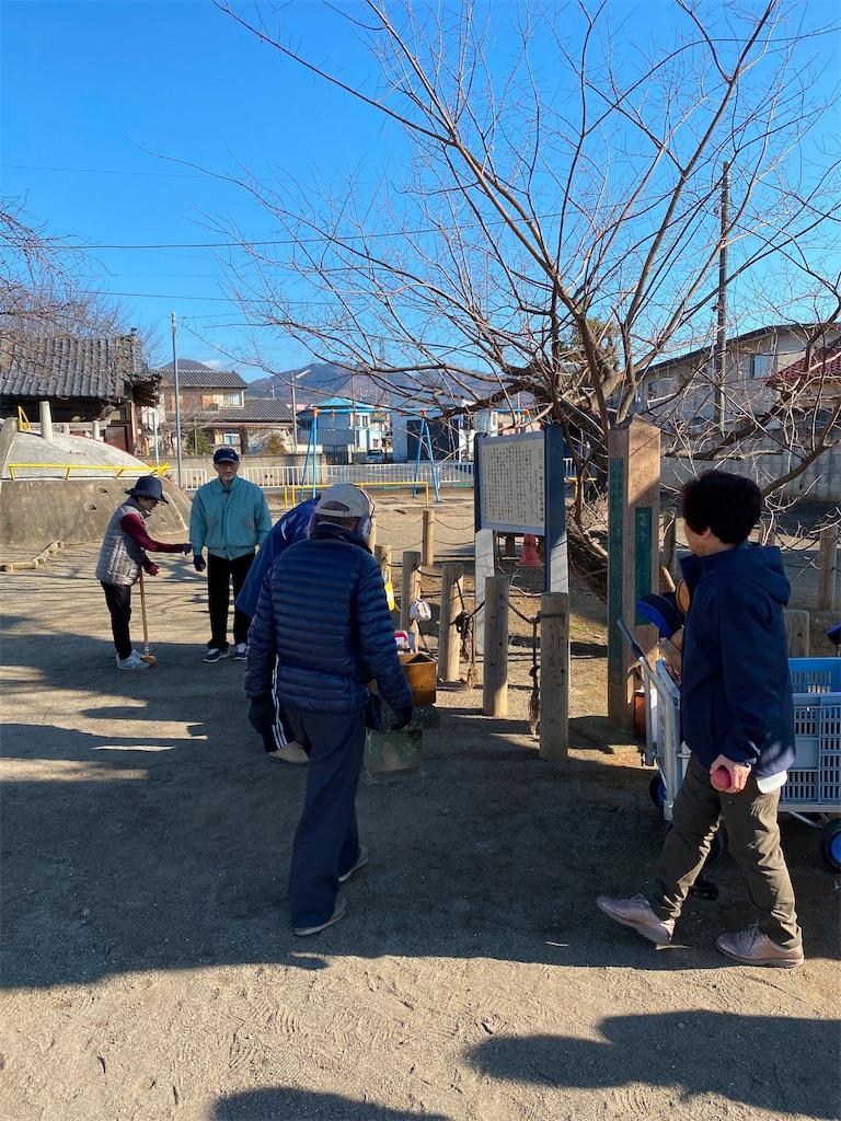 f:id:HIROAKI-ISHIWATA:20200120103216j:image