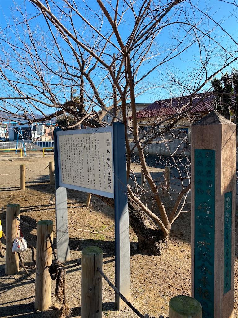 f:id:HIROAKI-ISHIWATA:20200120103244j:image
