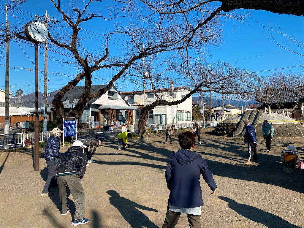 f:id:HIROAKI-ISHIWATA:20200120103249j:image