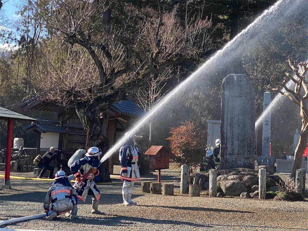 f:id:HIROAKI-ISHIWATA:20200121105817j:image
