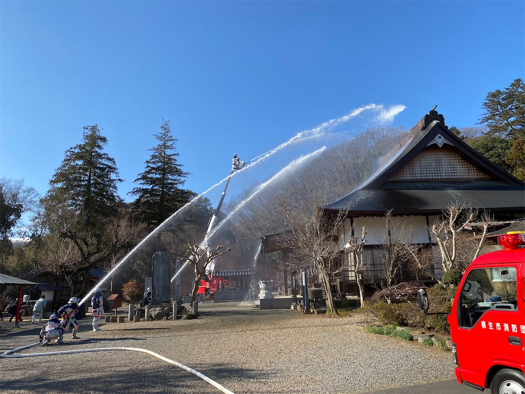 f:id:HIROAKI-ISHIWATA:20200121105822j:image