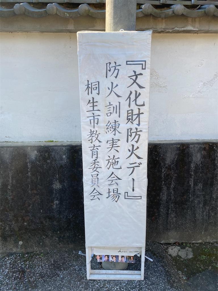 f:id:HIROAKI-ISHIWATA:20200121105825j:image