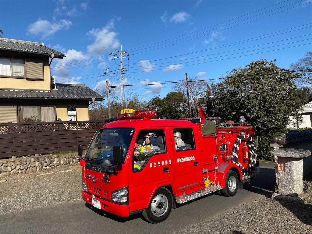 f:id:HIROAKI-ISHIWATA:20200121105841j:image