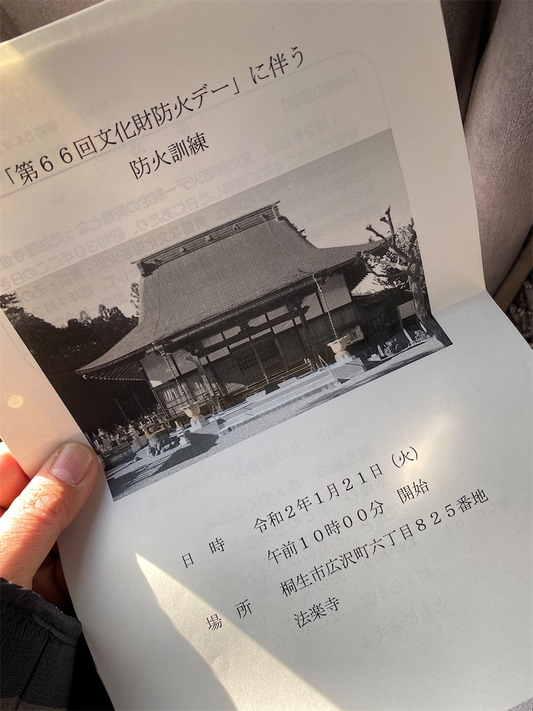 f:id:HIROAKI-ISHIWATA:20200121105852j:image