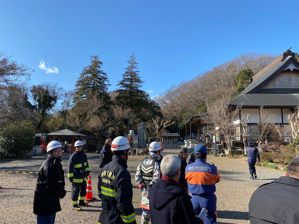 f:id:HIROAKI-ISHIWATA:20200121105900j:image