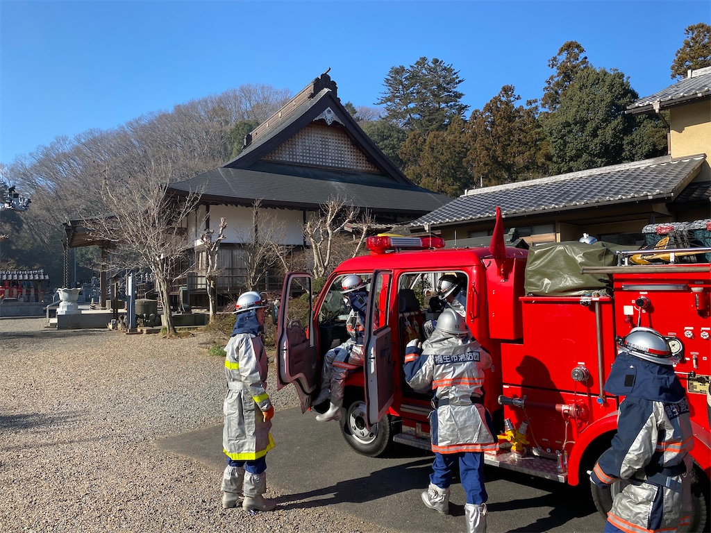 f:id:HIROAKI-ISHIWATA:20200121105907j:image