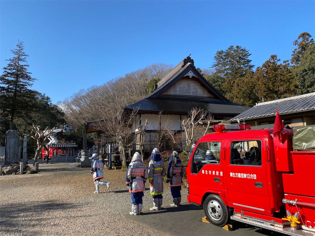 f:id:HIROAKI-ISHIWATA:20200121105910j:image