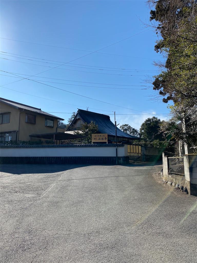 f:id:HIROAKI-ISHIWATA:20200121105916j:image