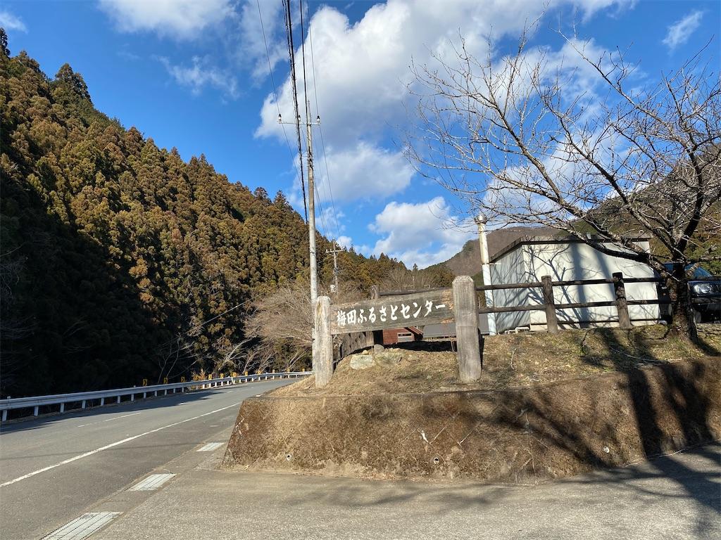 f:id:HIROAKI-ISHIWATA:20200121141948j:image