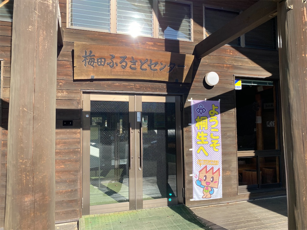 f:id:HIROAKI-ISHIWATA:20200121142007j:image