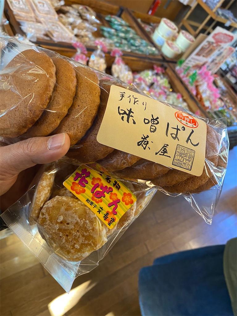f:id:HIROAKI-ISHIWATA:20200121142016j:image