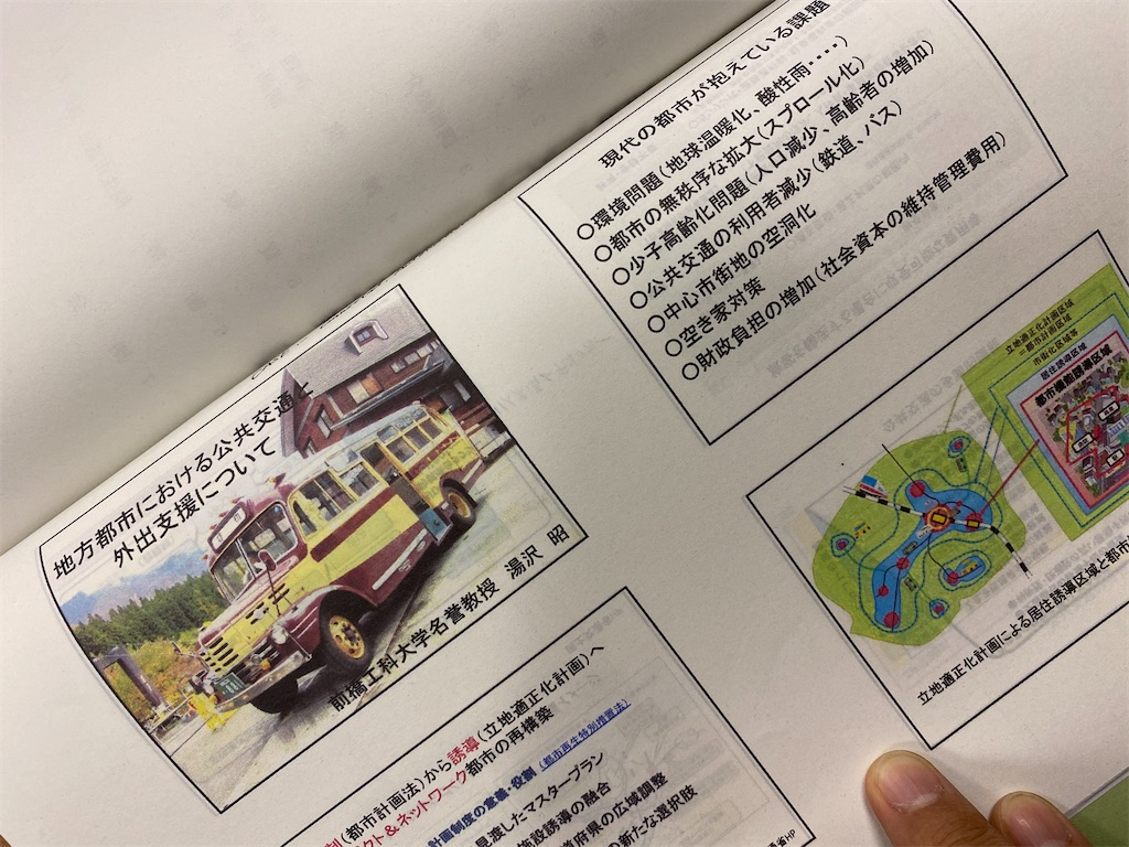 f:id:HIROAKI-ISHIWATA:20200121173115j:image
