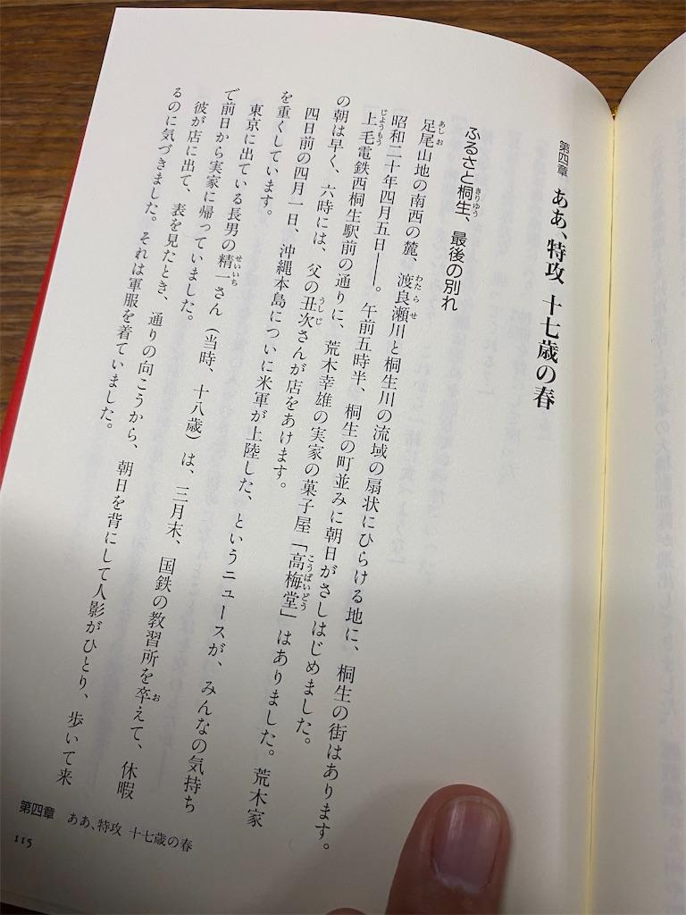f:id:HIROAKI-ISHIWATA:20200123175816j:image