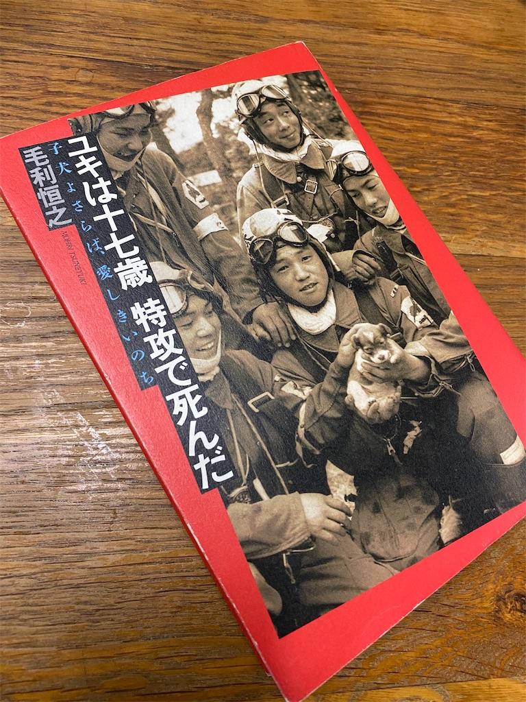 f:id:HIROAKI-ISHIWATA:20200123175820j:image