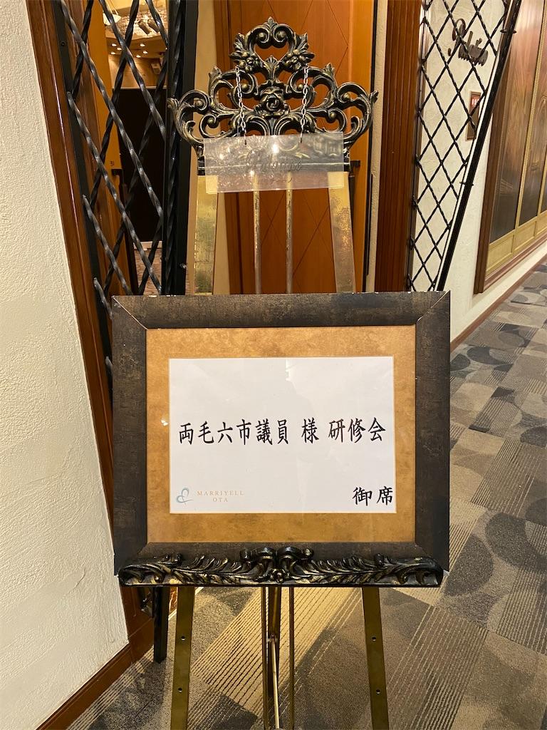 f:id:HIROAKI-ISHIWATA:20200124163343j:image