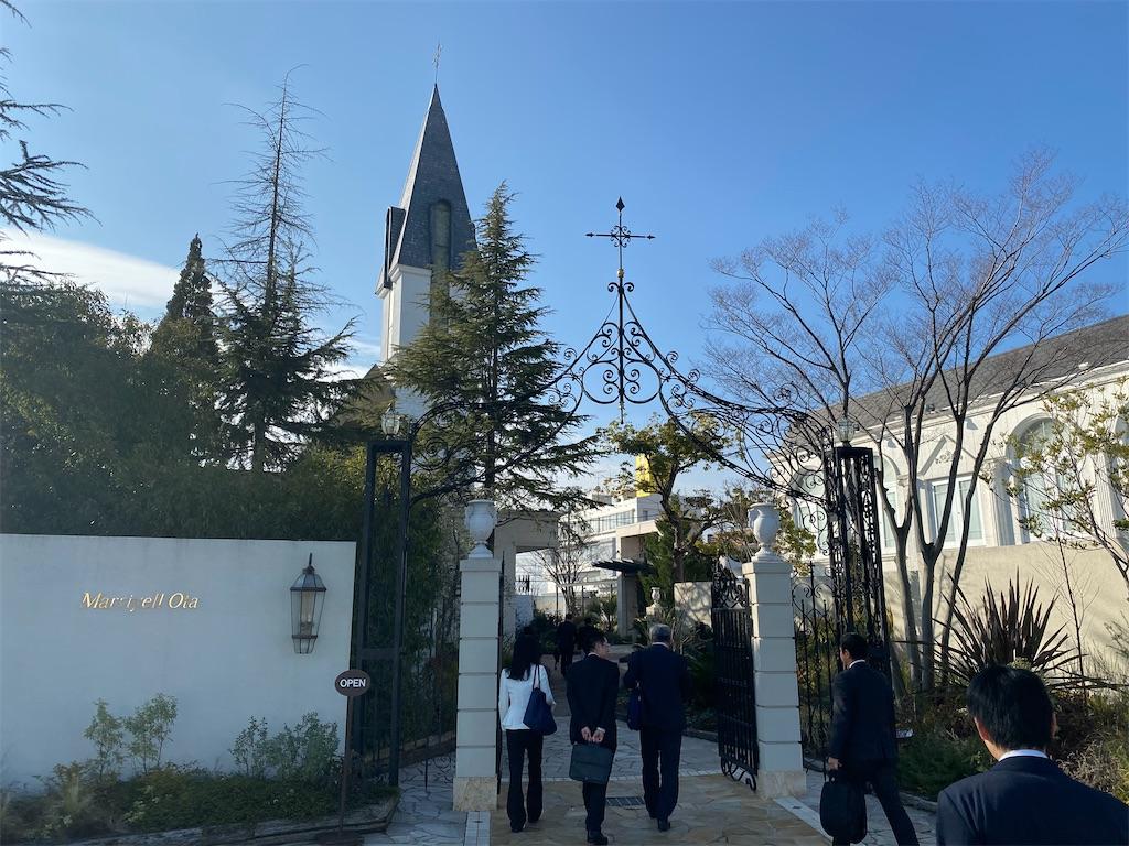 f:id:HIROAKI-ISHIWATA:20200124163407j:image