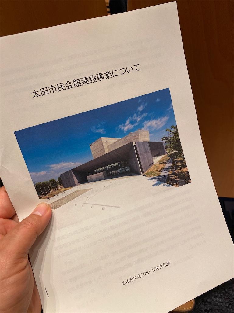f:id:HIROAKI-ISHIWATA:20200124170239j:image