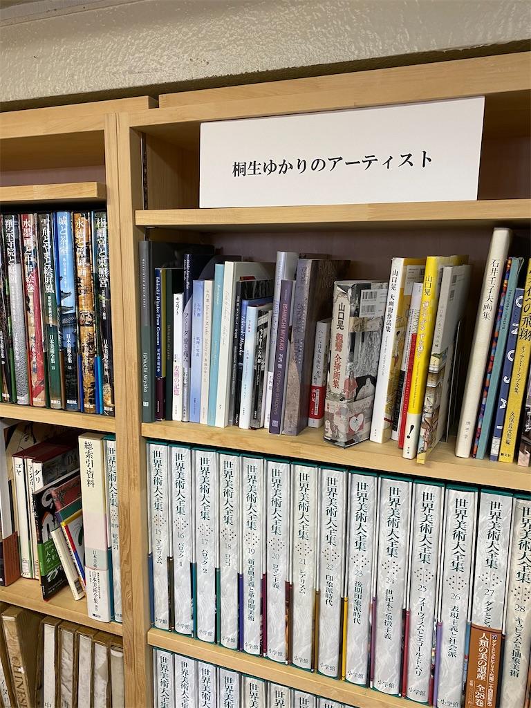 f:id:HIROAKI-ISHIWATA:20200125164525j:image