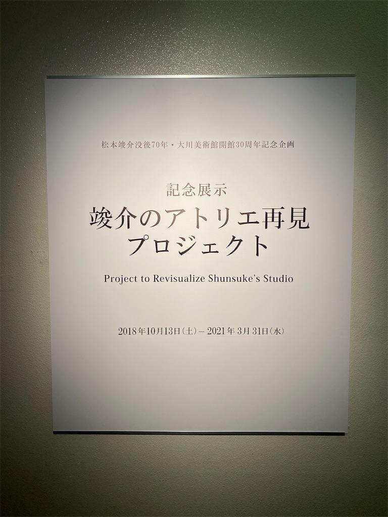 f:id:HIROAKI-ISHIWATA:20200125164540j:image