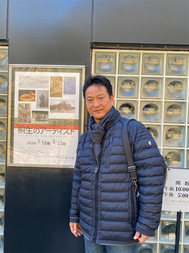 f:id:HIROAKI-ISHIWATA:20200125164622j:image