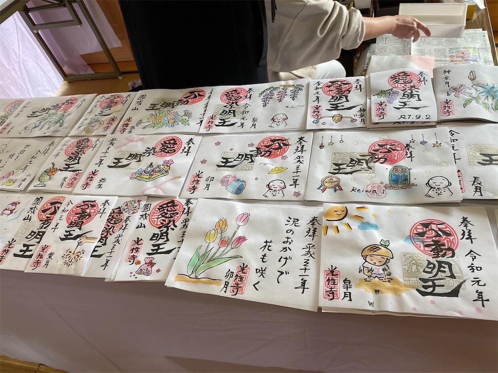 f:id:HIROAKI-ISHIWATA:20200126134919j:image