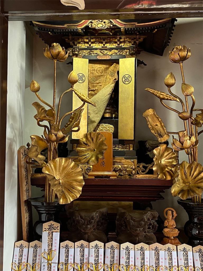 f:id:HIROAKI-ISHIWATA:20200126134923j:image