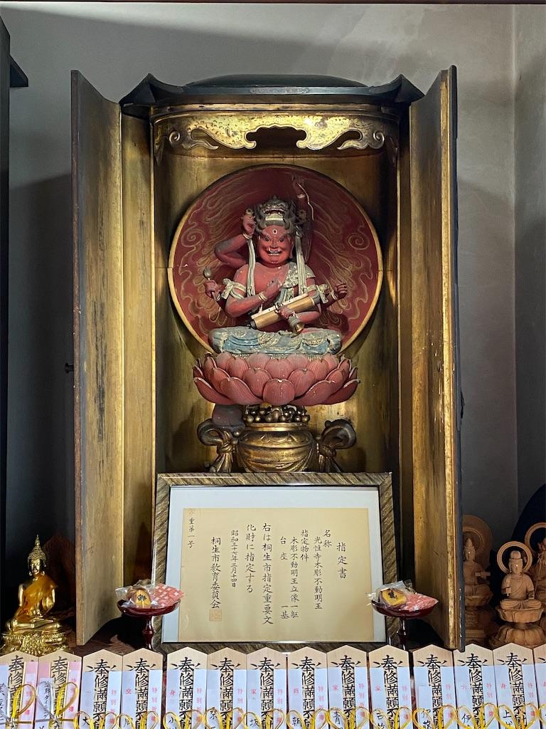 f:id:HIROAKI-ISHIWATA:20200126134929j:image