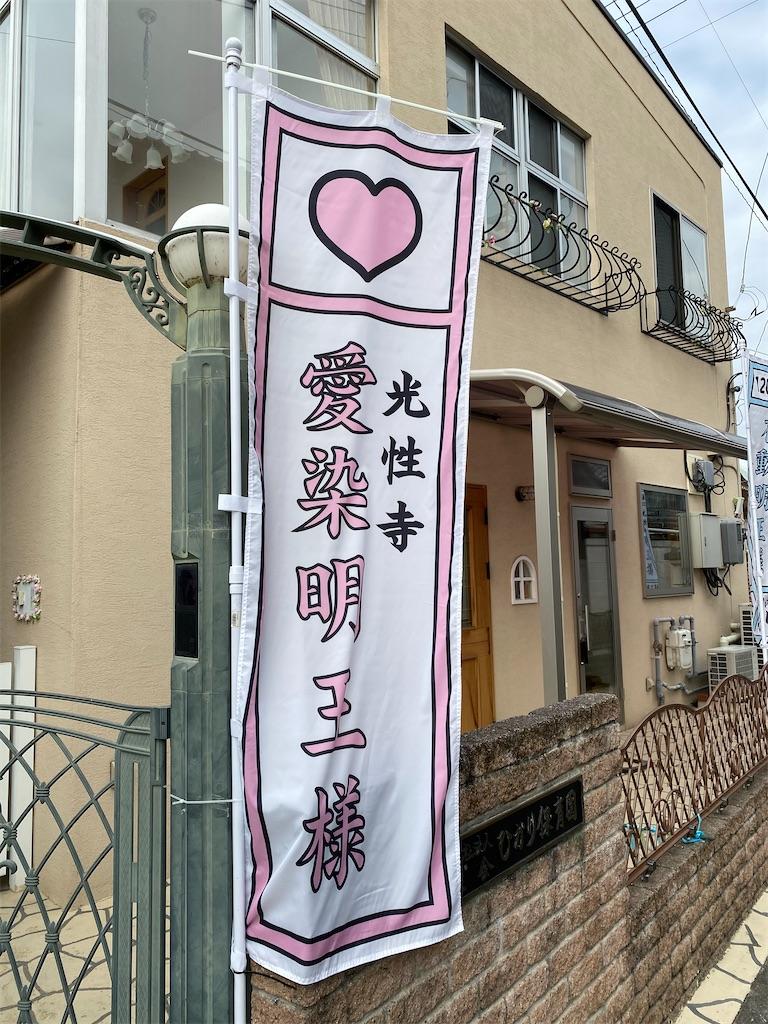 f:id:HIROAKI-ISHIWATA:20200126134949j:image