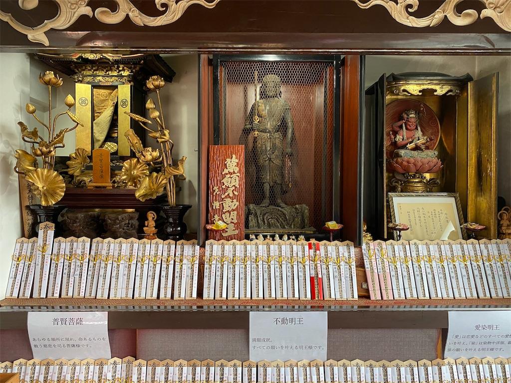 f:id:HIROAKI-ISHIWATA:20200126134954j:image
