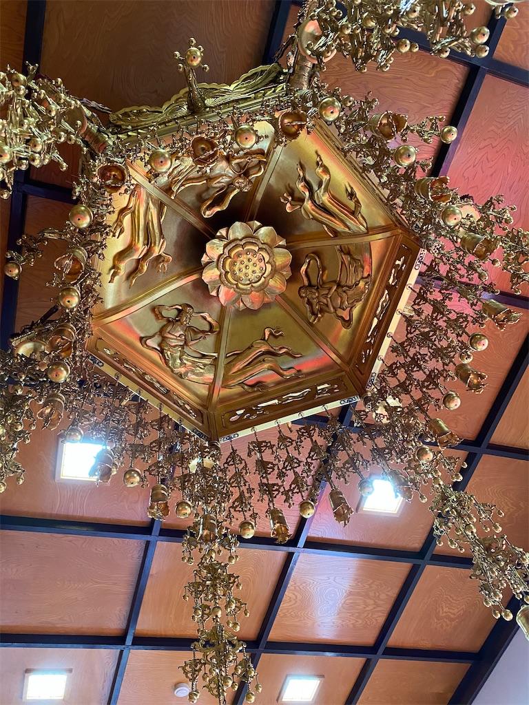 f:id:HIROAKI-ISHIWATA:20200126135013j:image