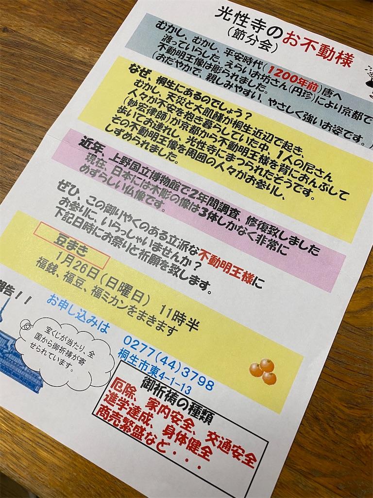 f:id:HIROAKI-ISHIWATA:20200126135028j:image